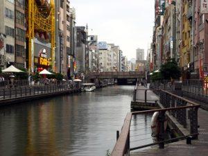 難波・日本橋のバイト求人